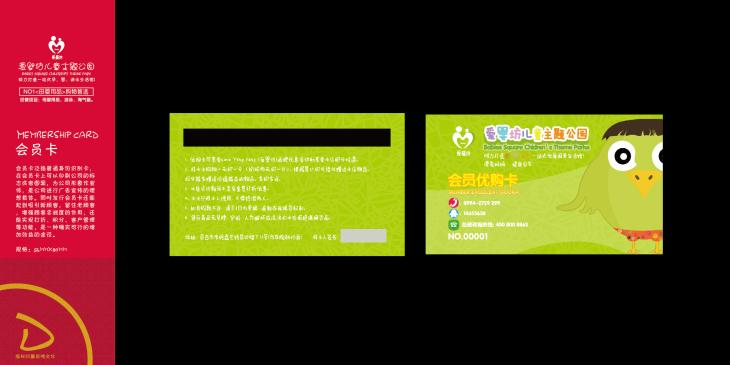 爱婴枋-VIS-00-02.jpg